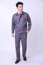 工作服工程服裝,南寧優雅勞保服工服服務至上圖片