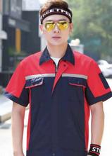 云南熱門勞保服工服款式新穎,汽修服裝圖片