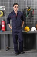 工作服工廠服裝,吉林供應勞保服工服款式新穎圖片