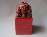 黔東南哪里有私人收購雞血石高價收購古玩古董
