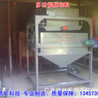 廣西桂林平華PH500錳礦磁選機褐鐵礦磁選機水選脫硅機