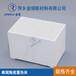 蜂窩陶瓷蓄熱體RTO蓄熱蜂窩陶瓷