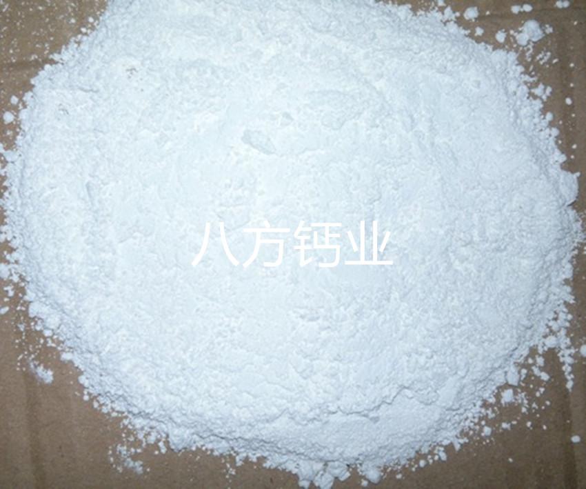 河南氧化钙,河南氧化钙厂家,河南氧化钙销售,河南氧化钙价格