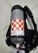 RHZKF6.8\30自给开路式压缩空气呼吸器霍尼韦尔C900
