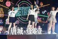 福州庆典策划,福州摇臂摄像,福州展会活动策划