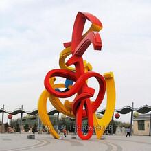 園林不銹鋼景觀雕塑廣場陳列藝術品圖片