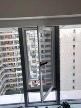 南京上门定制安装隐形纱窗金刚网纱窗免费带样上门图片