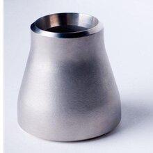 L290L360异径管厚壁异径管高压异径管图片