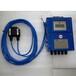 供應YHL500礦用本安型超聲波流量計