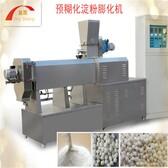 山东盈晟YS70-II预糊化淀粉生产线双螺杆膨化机