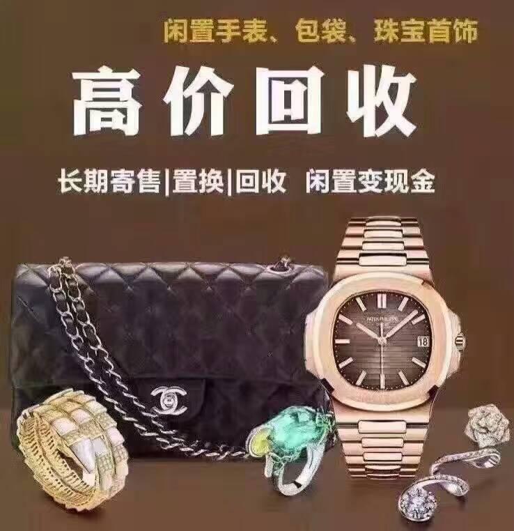 恩施州恒泰名品珠寶有限公司