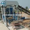 河南文森特生产3-15河流护坡砖机必威电竞在线混凝土水泥免烧砖机
