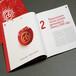 單位畫冊設計怎么設計,宣傳圖冊設計