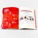 南通說明書印刷報價,用戶手冊