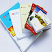 宜興說明書印刷定制,用戶手冊