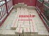 盤錦防腐化工耐酸耐堿瓷磚