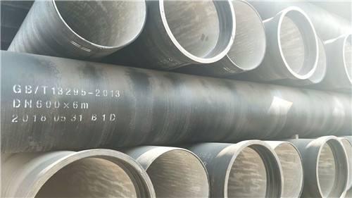 重慶供水管球墨鑄鐵管價格