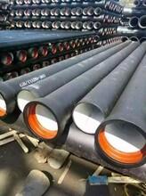 上海國標球墨鑄鐵管價格圖片