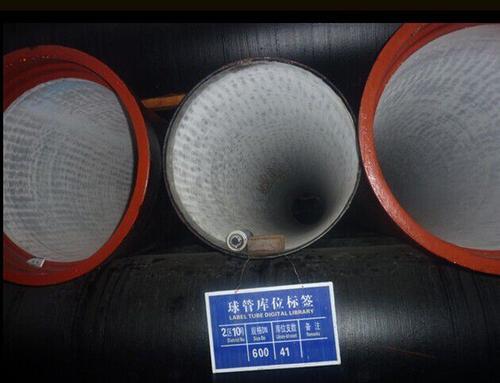 無錫給水管球墨鑄鐵管價格表