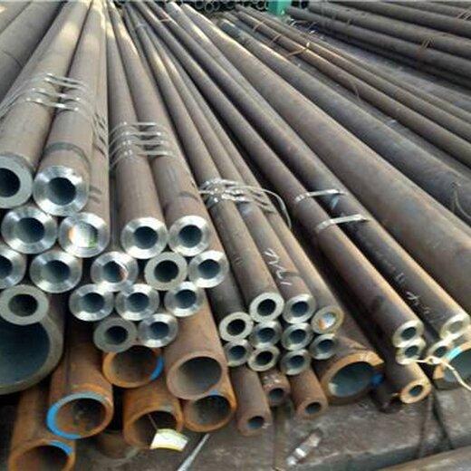 89X12無縫鋼管材質20#優惠零售價格