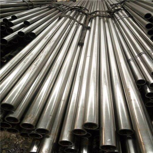 530X10無縫鋼管材質20#優惠零售價格
