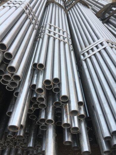 393無縫鋼管材質20#價格報價