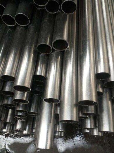 146X20無縫鋼管材質20#優惠零售價格