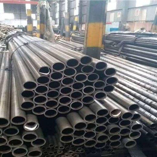 299X21無縫鋼管材質20#優惠零售價格