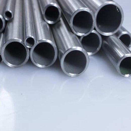 245X31無縫鋼管材質20#優惠零售價格