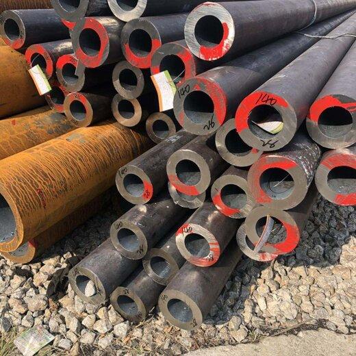 408無縫鋼管材質20#價格報價