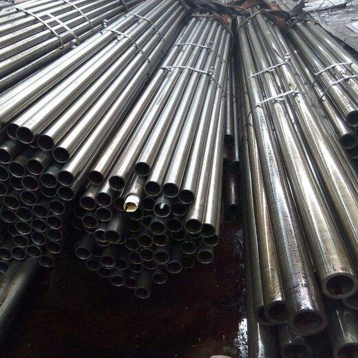 356X75無縫鋼管材質20#優惠零售價格
