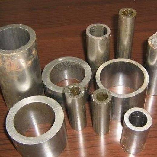 805無縫鋼管材質20#價格報價