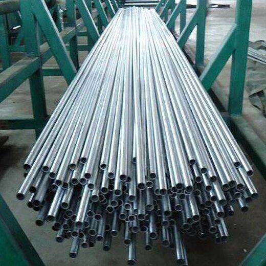 356X30無縫鋼管材質20#優惠零售價格