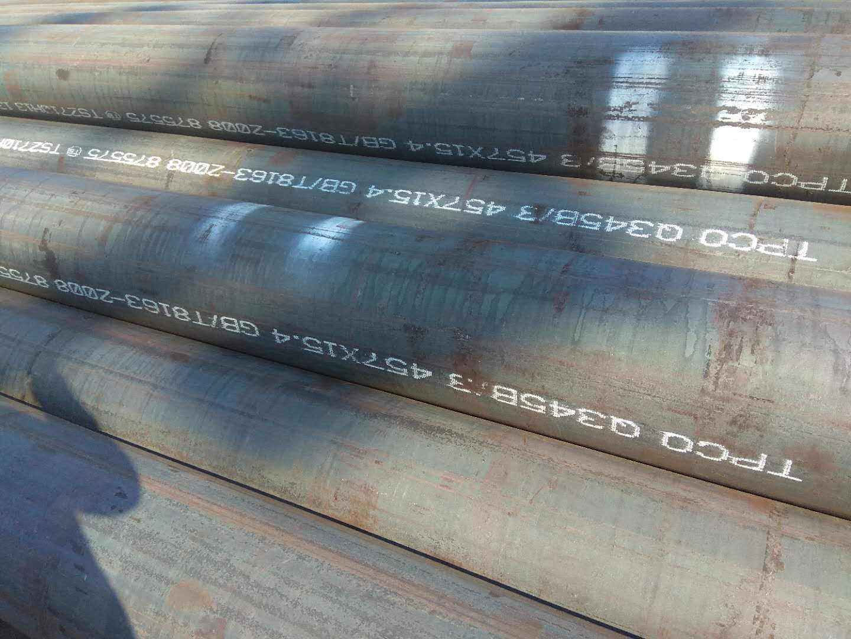 219X46無縫鋼管材質20#優惠零售價格