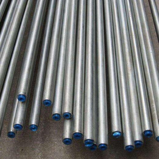 610X27無縫鋼管材質20#優惠零售價格