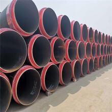黑龍江供熱管道用保溫鋼管廠家架空式保溫鋼管定制圖片