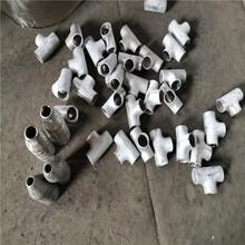 西安燃氣管道用三通褲型三通Y型三通型號圖片