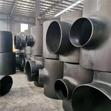 靖江飲水管道用三通大口徑三通型號現貨供應圖片