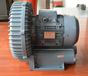 環形高壓鼓風機工業循環送風機漩渦式氣泵