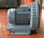 全風環形鼓風機印刷印染攪拌曝氣旋渦氣泵化工機械配套高壓風機