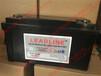 LEADLINE蓄電池SR125不間斷電源12VH