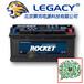 ROCKET蓄電池ESL150-12新能源性能高