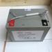 霍克蓄電池AX12-150技術參數12V150AH