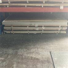 北碚0.3mm不锈钢板2507不锈钢板价格优惠图片