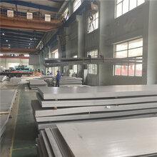 南京压花不锈钢卷板耐高温不锈钢板厂家批发图片