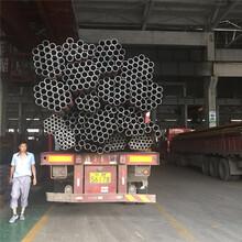 崇明Q345D無縫鋼管價格圖片