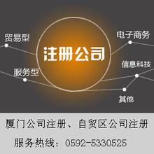 香港法定秘书服务:任职资格