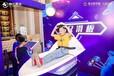舟山房產活動暖場VR設備出租租賃VR滑雪VR滑板
