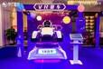 保定房產活動VR設備出租VR滑雪VR飛行器VR摩托車租賃