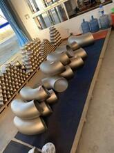 滄州彎頭管件廠家焊接彎頭碳鋼彎頭價格合適圖片